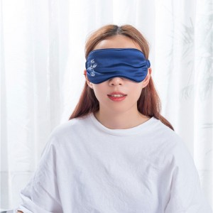 Blue color eye mask