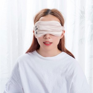 Embridory logo silk eye mask