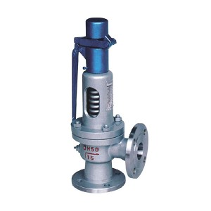 Spring loaded low lift type with lever safety valve
