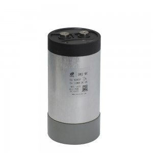 UL Certified Film Capacitor for DC Filtering (DMJ-MC)