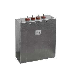 Custom-designed AC film capacitor