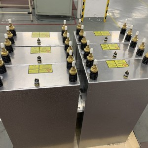 RFM Induction heating capacitor