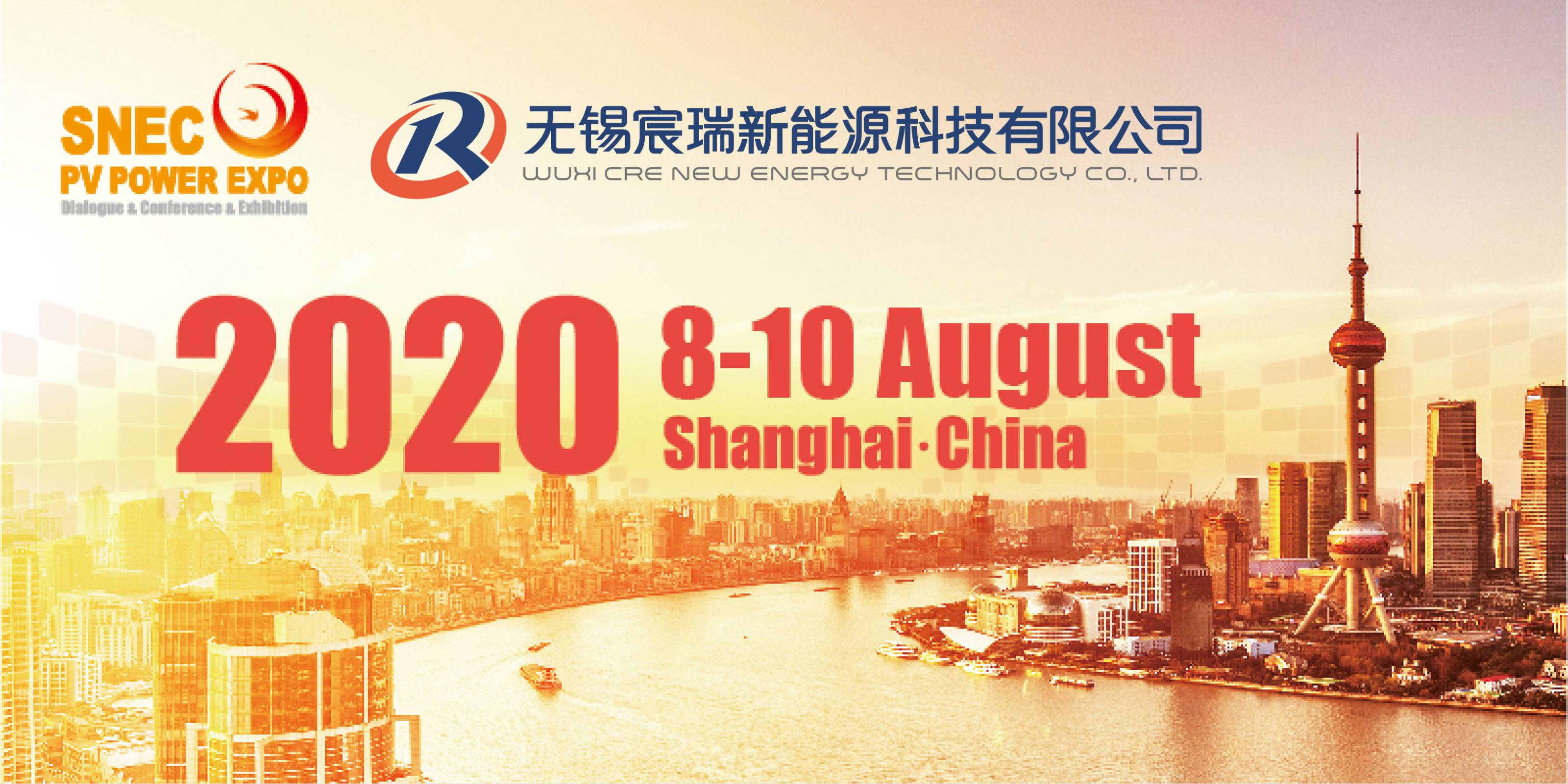 CRE NEW ENERGY Attended 14th (2020) SNEC PV POWER EXPO in Shanghai