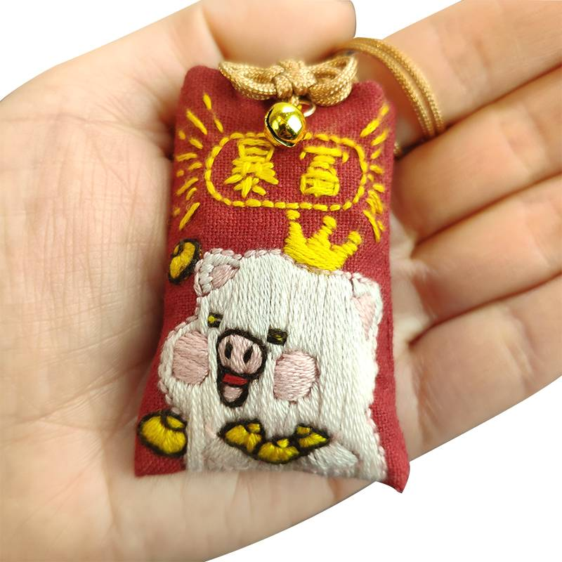 lucky amulet Textile & Fabric Crafts Shrine Lucky bag Amulet 512536 Featured Image