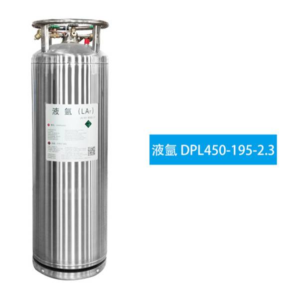 Liquid argon cylinder6558
