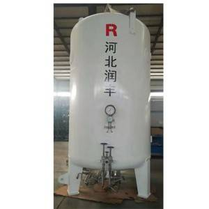 Hot-selling Insulated Storage Tank - Vertical Storage Tank – Runfeng