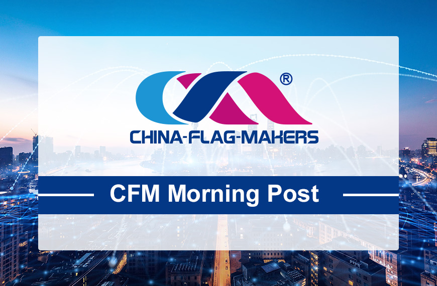 Do you know the total population of the United States is more than 330 million. More latest news from all over the world. Kind check CFM's news today .