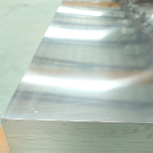 7 SERIES ALUMINUM SHEET
