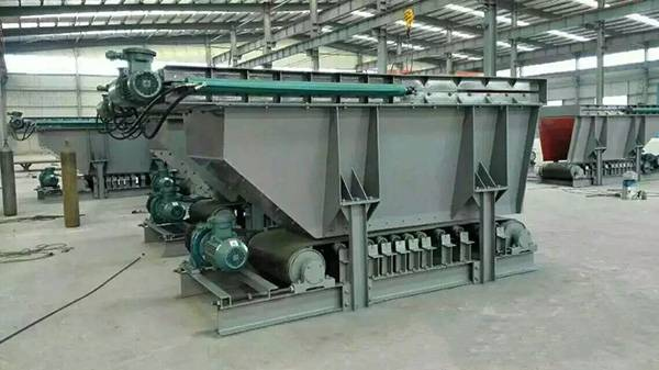Belt, chain feeder3