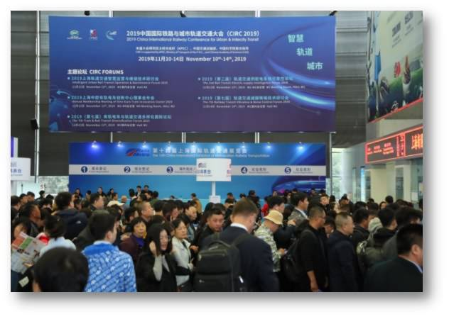 Daqian as a part of China International Rail Transit Exhibition