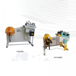 GO,WUL-series Servo Feeder Machine