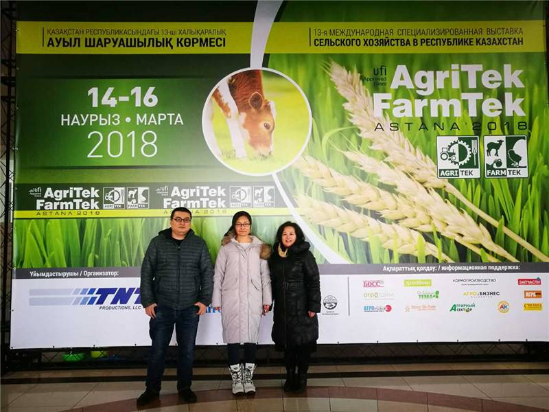 2018 Depond in 14th Kazakhstan international agricultural exhibition-Astana