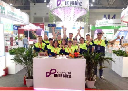 2018 Depond in 16th China International Animal Husbandry Expo-Chongqing