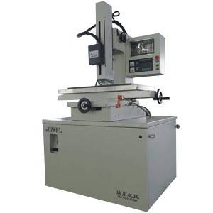 EDM Hole Drill Machine(GZ8-F/L)