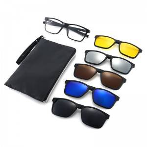 DLC2507 Polarized Rectangle Frame Clip on 5 in 1 Sunglasses