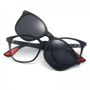 DLC2316A Square TR90 Frame Clip on 5 in 1 Sunglasses