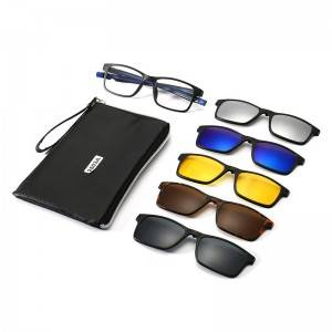 DLTR2503A  Rectangle TR90 Clip on 5 in 1 Sunglasses