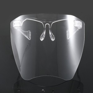 DLC3053 face shield goggle