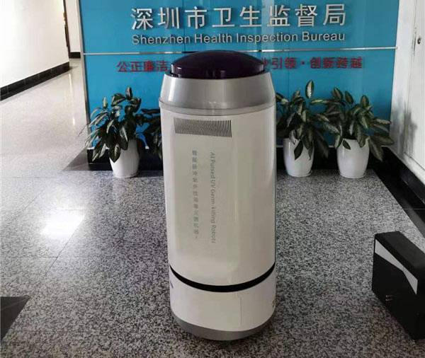 DONEAX technology pulsed UV disinfection robot was expropriated by Shenzhen Health Supervision Bureau