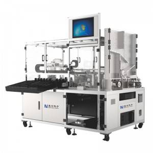 Automatic  Cell  Sorting  Machine