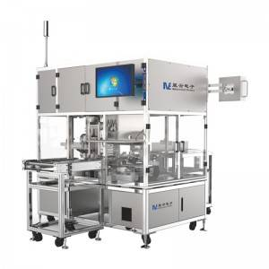 Automatic Cell Welding Machine