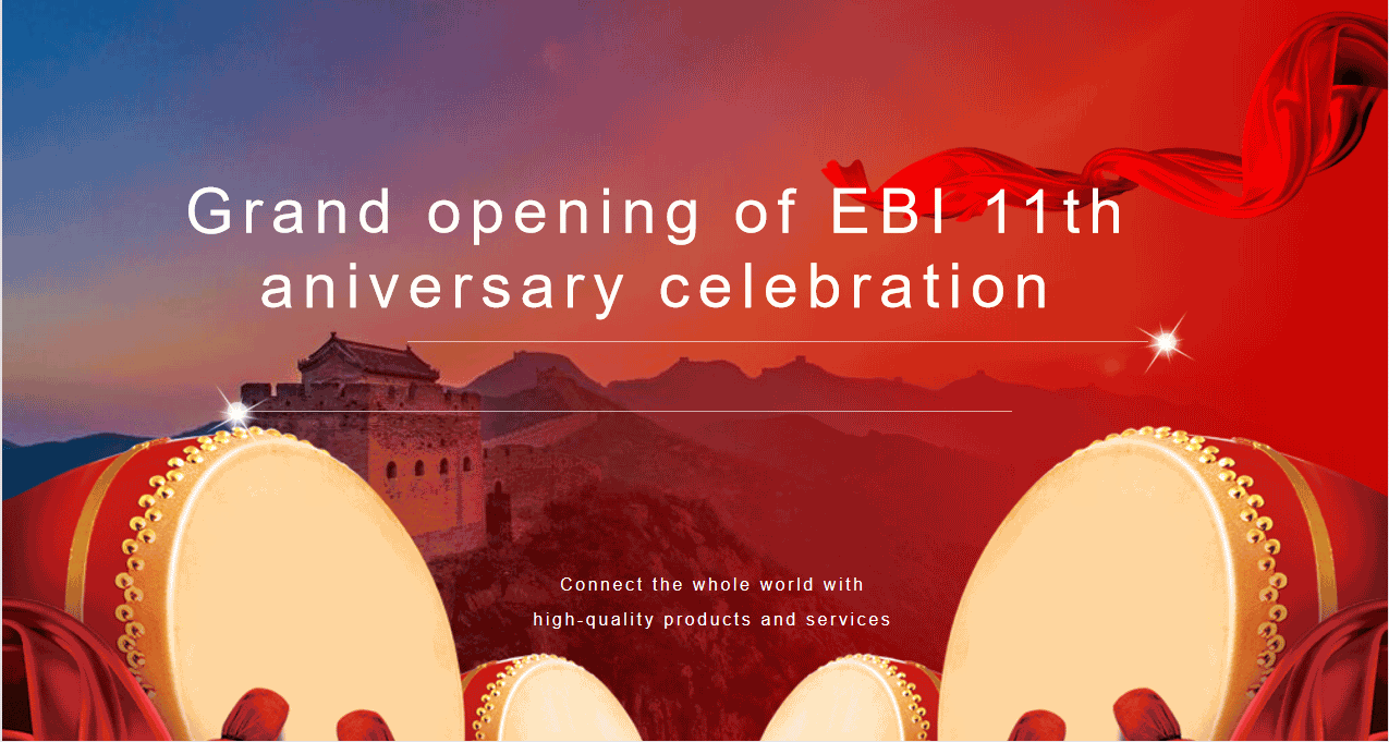 Memorable EBI 11th anniversary celebration