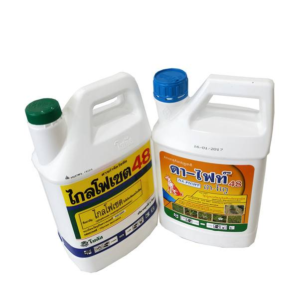 China pesticides manufacturer Glyphosate herbicide 41% SL 480g/L SL 360g/L SL Featured Image