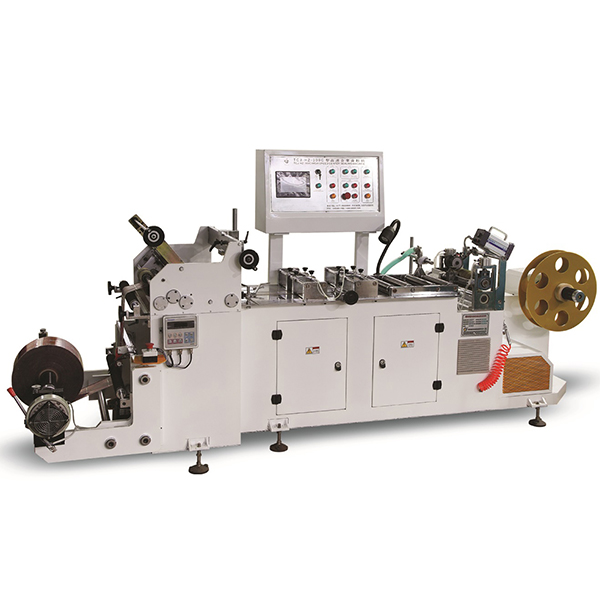 HZ300 High Speed Center Sealing Machine
