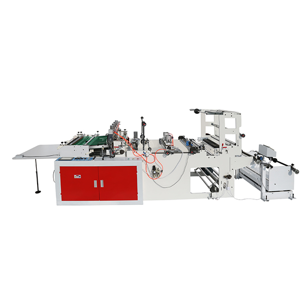 DRQ600-1000 Heat Cutting Side Sealing Machine Featured Image
