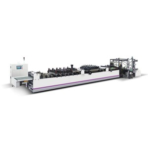 ZUC400-600 Four Side Sealing Bag Making Machine