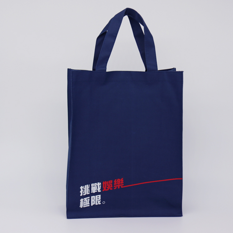 100% 600 Denier polyester customized logo silk printed shopping bag Featured Image