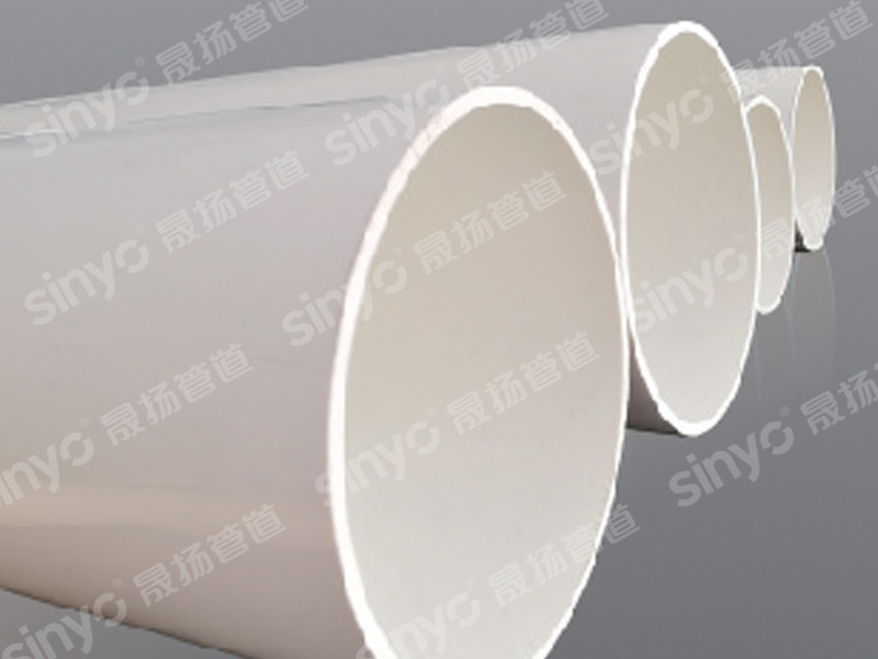 UPVC drainage pipe Featured Image