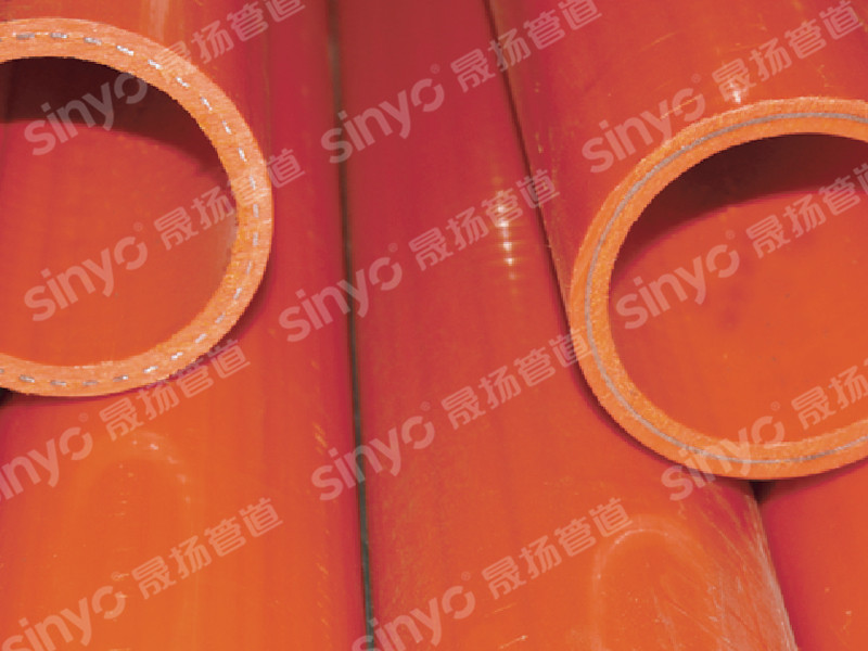 perforated steel belt power composite pipe