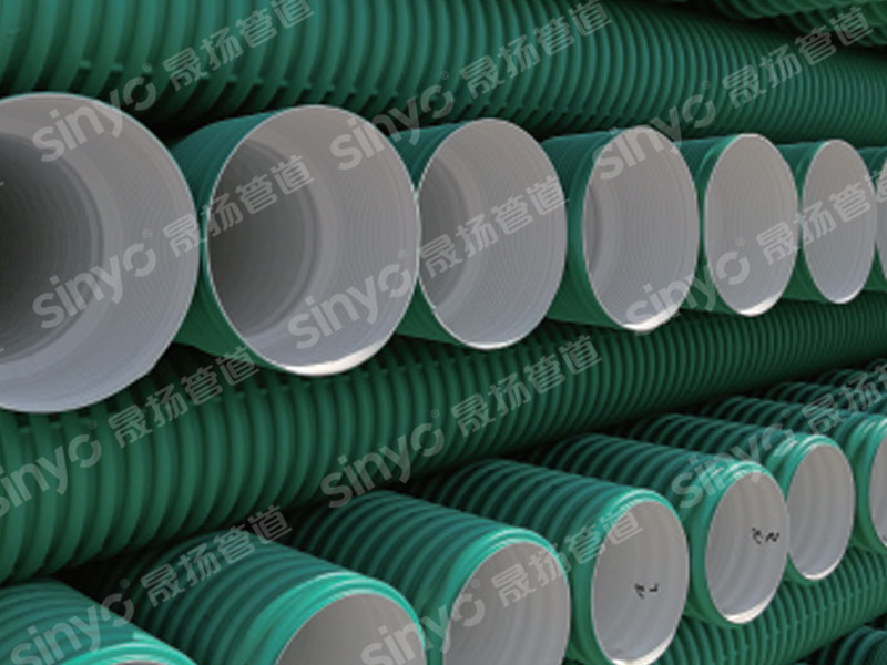 PP double wall corrugated pipe