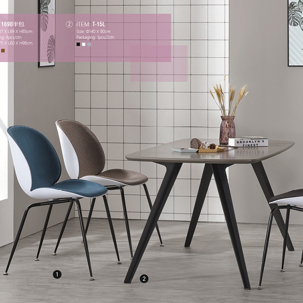 Dining table T-15L Featured Image