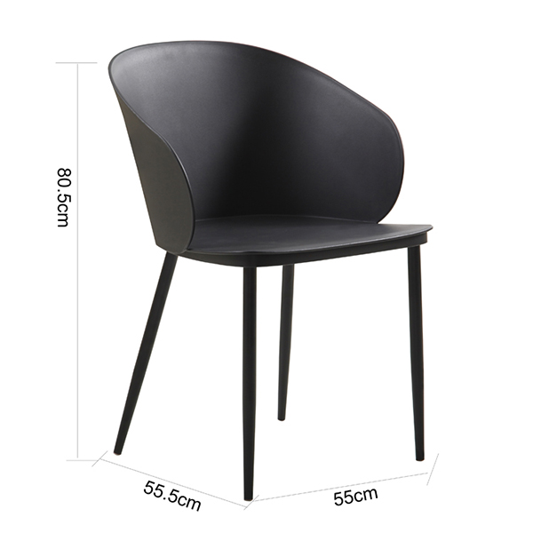 Plastic Chair 1681# Featured Image