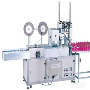 Manufacturer of Foot Mask Forming Machine - Full Auto 8.5 Kw 100pcs/min N95 Mask Making Machine  – Frand