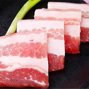 Frozen Boiled Pork  Slices