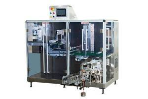 The full servo automatic facial mask nonwovens folding and feeding machine
