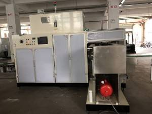 Full Servo Instant Noodle Packaging Machine Intelligent failure analysis