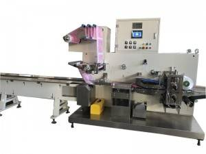 Three Side Pillow Type Packaging Machine Yaskawa motion controlling PLC