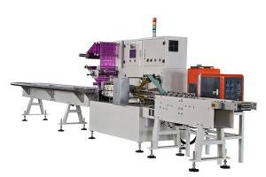 Full Servo Tissue Paper Packing Machine , Wallet Tissue Packaging Machine
