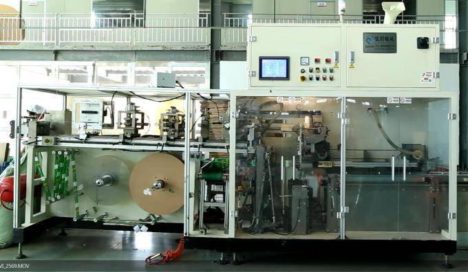 Rolling Fim Tape Sanitary Napkin Packing Machine Three phase four wires Featured Image