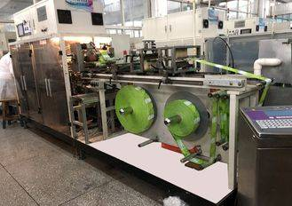 Automatic Wet Wipes Packing Machine 50bags/min speed L5.5M * W1.5M *H2.0M Size