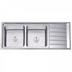 Double Bowls With Panel RS12050