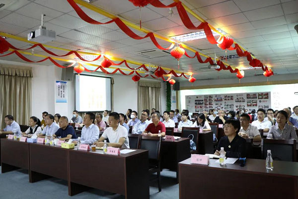 Lianchuang Technology Group held a joint meeting for the third quarter