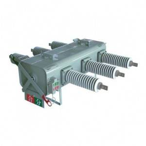 PGS Series Outdoor High Voltage SF6 Load Break Switch