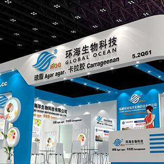 2016 FIC China International Food Additives and Ingredients Exhibition
