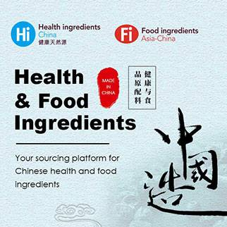 China's one stop-shop for the food and health industry