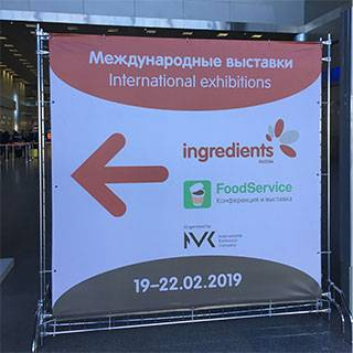 The 22nd Russia International Food Ingredients Exhibition 2019